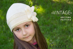 Beanie hat with flower free knitting pattern