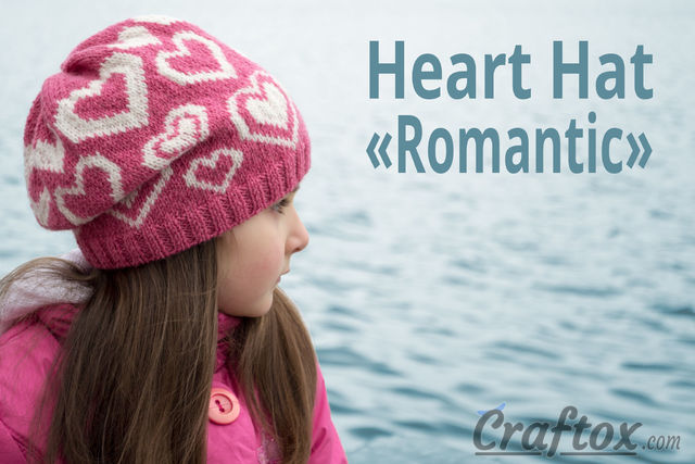 Heart hat Romantic free knitting pattern (chart)